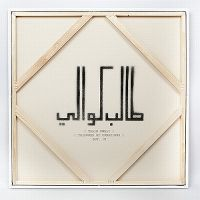 Cover Talib Kweli - Prisoner Of Conscious