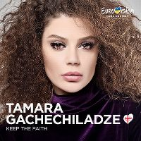 Cover Tamara Gachechiladze - Keep The Faith