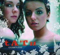 Cover t.A.T.u. - Gomenasai
