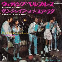 Cover The 5th Dimension - Wedding Bell Blues
