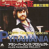 Cover The Alan Parsons Project - Pyramania
