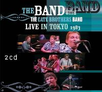 Cover The Band with The Gate Brothers Band - Live In Tokyo 1983