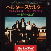 Cover The Beatles - Helter Skelter