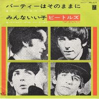 Cover The Beatles - I Don't Want To Spoil The Party