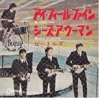 Cover The Beatles - I Feel Fine