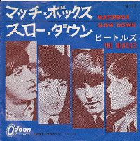 Cover The Beatles - Matchbox