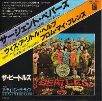 Cover The Beatles - Sgt. Pepper's Lonely Hearts Club Band / With A Little Help From My Friends