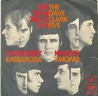 Cover The Dave Clark Five - Everybody Knows
