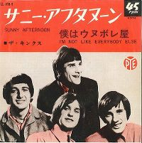 Cover The Kinks - Sunny Afternoon