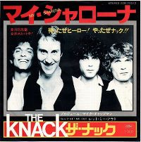 Cover The Knack - My Sharona