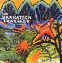 Cover The Manhattan Transfer - Brasil