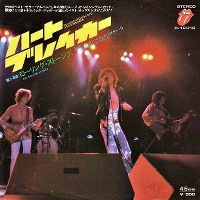 Cover The Rolling Stones - Doo Doo Doo Doo Doo (Heartbreaker)