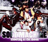 Cover The Soft Machine - Shooting At The Moon