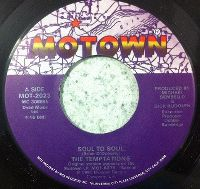 Cover The Temptations - Soul To Soul