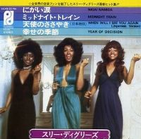 Cover The Three Degrees - Nigai namida