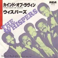 Cover The Whispers - This Kind Of Lovin'