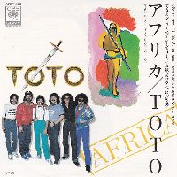 Cover Toto - Africa