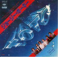Cover Toto - Georgy Porgy