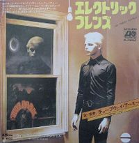 Cover Tubeway Army - Are 'Friends' Electric?