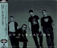 Cover U2 - Elevation