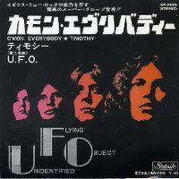 U.F.O. (El Platillo Volante) Ufo-cmon_everybody_s_1