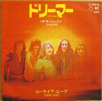 Cover Uriah Heep - Dreamer