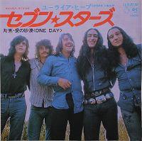 Cover Uriah Heep - Seven Stars