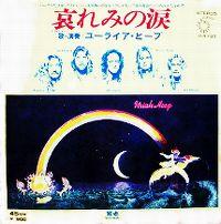 Cover Uriah Heep - Sympathy