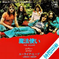 Cover Uriah Heep - The Wizard