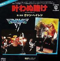 Cover Van Halen - Ain't Talkin' 'Bout Love