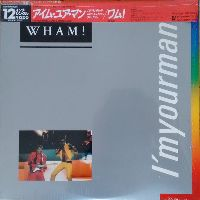Cover Wham! - I'm Your Man