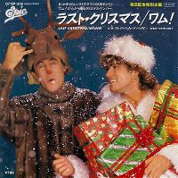 Cover Wham! - Last Christmas