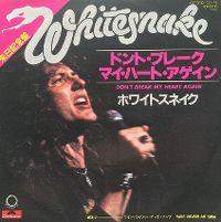 Cover Whitesnake - Don't Break My Heart Again