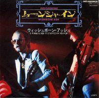 Cover Wishbone Ash - Moonshine