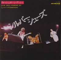 Cover Wishbone Ash - Silver Shoes
