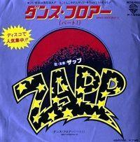 Cover Zapp - Dance Floor