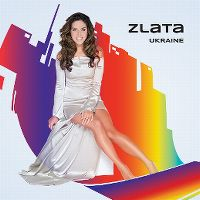 Cover Zlata Ognevich - Gravity