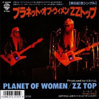 Cover ZZ Top - Planet Of Women